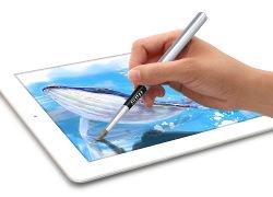digital-pensel